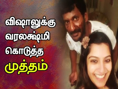 Actress Varalakshmi Kisses Vishal on his Birthday