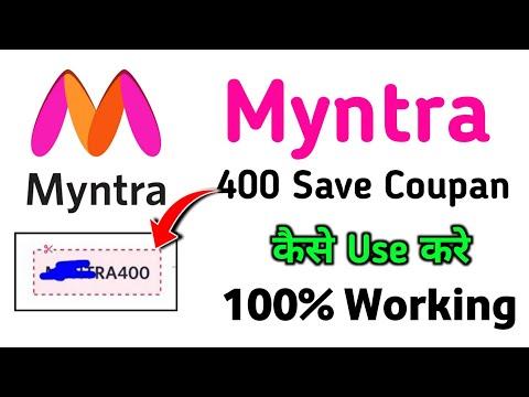 Myntra 400 Promo Code Kaise Use Kare 100%Discount|Myntra Coupon Kaise Use Kare