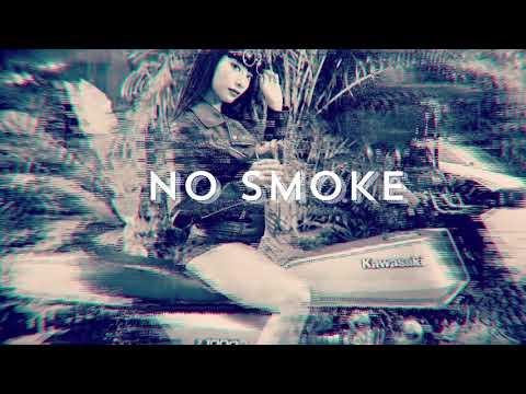 Klondike Blonde - No Smoke | Future Cool