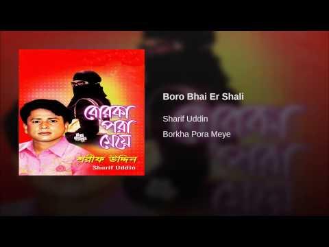 Boro Bhai Er Shali