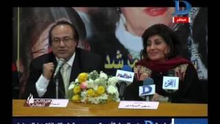 برنامج سيداتي انساتي | مع حنان الديب و ليلى شندول حلقة 28-3-2017