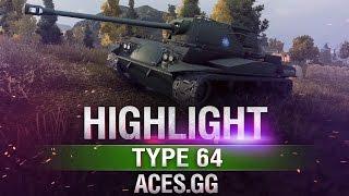 Дерзкий шкет! Type 64 в World of Tanks!