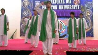 Preston University Ethnic Day - Pakistani Performance