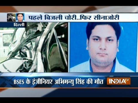 Know Why Delhi BSES Engineer Chased To Death