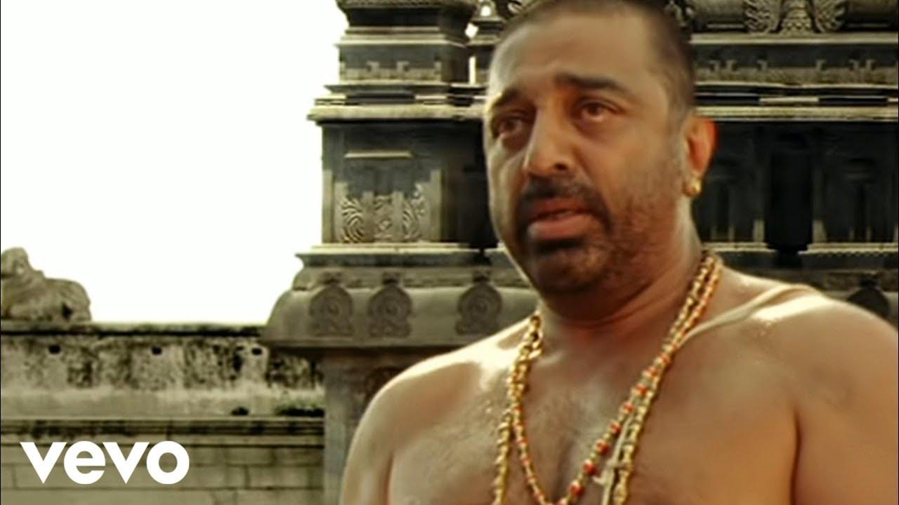 Dhasaavathaaram - Tamil - Kallaimattum Kandal Video | Kamal Hassan