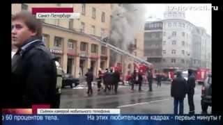 Взрыв в ресторане С-Петербурга. Новости 1 канал