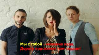 IOWA 140 Lyrics текст песни