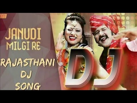 Janudi Milgi Re (Dance Mix) By DJ Rs Jat - 7891118264