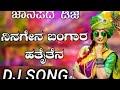 #kannadanewjanapada    ನೀ ಯಾರ ಯಾವ ಊರ ಜಾನಪದ   ni yar yava ura janapada song 