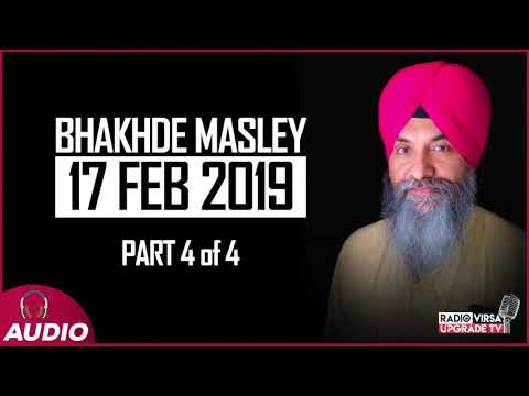 Bhakhde Masley | 17 Feb 2019 | Part 4 | Harnek Singh Newzealand | Radio Virsa