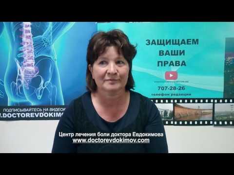 Синдром запястного канала - симптомы, лечение