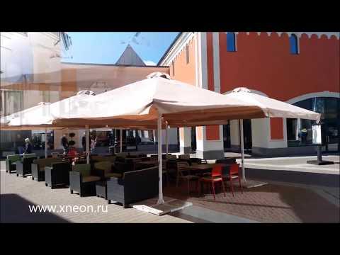 Зонт с центральной опорой для кафе