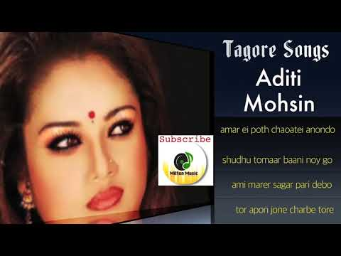 Compilation of Tagore songs  |  Aditi Mohsin