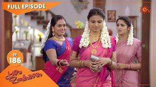 Poove Unakkaga - Ep 186 | 13 March 2021 | Sun TV Serial | Tamil Serial