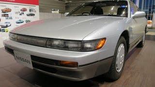 Nissan Silvia Q's S13 1988