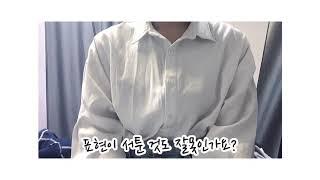 썸 탈꺼야(Some)블빨간사춘기 cover licongwen