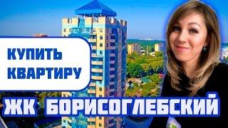 видео Новостройки в Раменском от 1.75 млн руб за квартиру от застройщика