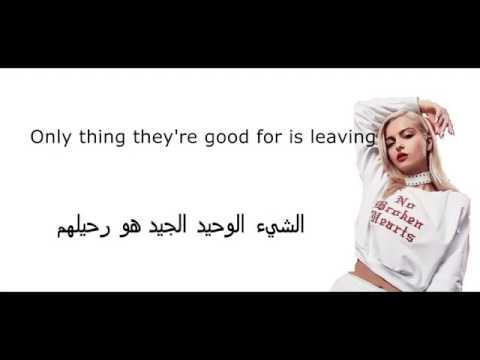 تبا للاصدقاء المزيفين (bebe rexha fff arabic sub ) fuke fake friends