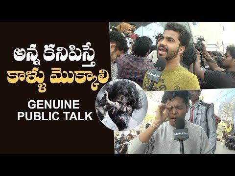 World Famous Lover Movie Genuine Public Talk   Vijay Devarakonda   Raashi Khanna   Manastars