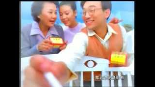 Repeat youtube video 經典廣告-余仁生保嬰丹母女傳承篇