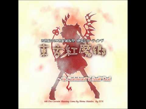 Touhou 06 / 東方紅魔郷 ~ the Embodiment of Scarlet Devil OST