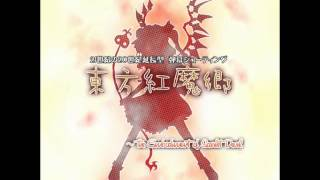 Repeat youtube video Touhou 06 / 東方紅魔郷 ~ the Embodiment of Scarlet Devil OST