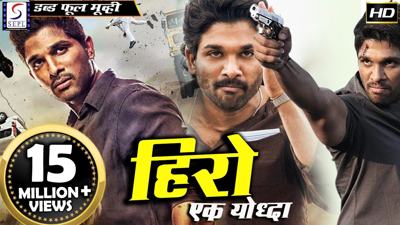 hero ek yodha - dubbed hindi movies 2017 full movie hd - allu arjun