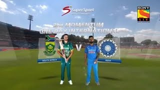 India vs south africa 2nd ODI, India vs south Africa 2nd ODI 2018 full match highlight