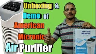 Unboxing & Demo of American Micronic Air Purifier