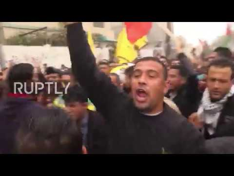 State of Palestine: People gather to honour Palestinian protester killed by Israeli forces