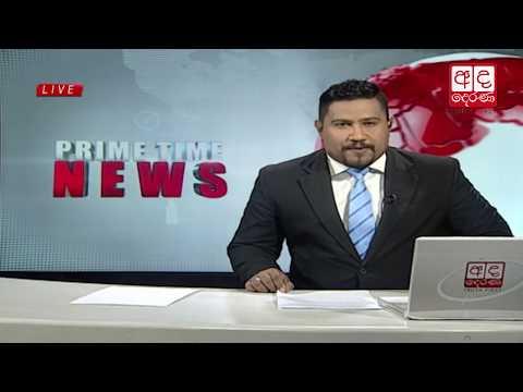 Derana News 21-06-2017