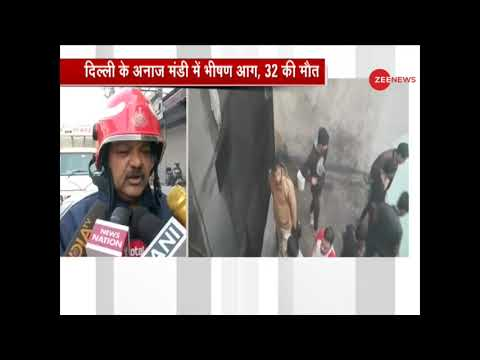 Fire engulfs factory building in Anaj Mandi area; 32 dead
