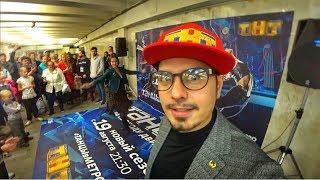 Танцы на ТНТ | Юлия Николаева | Дед отжёг в метро | Закрытие Bar BQ cafe на Трубной