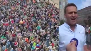 ВОССТАНИЕ В МОСКВЕ Rammstein УЛЬТИМАТУМ и АРЕСТ НАВАЛЬНОГО 27 июля 2019 Митинг 20 июля