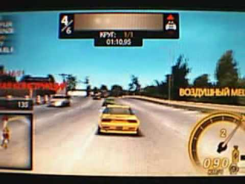Need For Speed Undercover Psp Gameplay Youtube