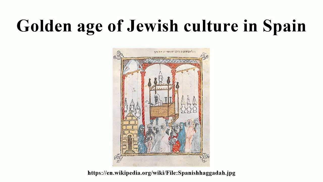Muslim Spain (711-1492)