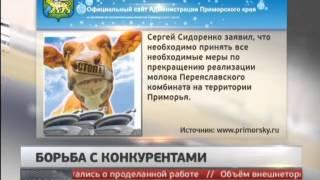 Борьба с конкурентами. Новости. GuberniaTV(, 2014-12-23T10:05:39.000Z)