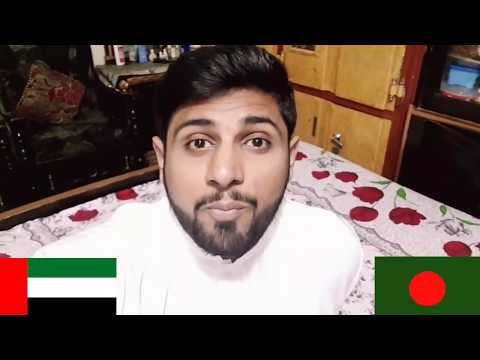 UAE opens Visas for Bangladeshis || Happy News Bangladesh