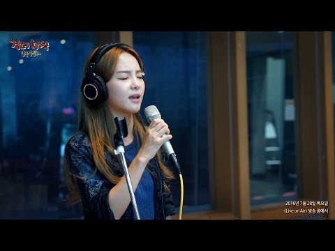 [Live on Air] Song So Hee - arirang alone, 송소희 - 홀로 아리랑 [정오의 희망곡 김신영입니다] 20160728