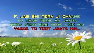 Milne Ki Tum Koshish Karna - Karaoke - Dil Ka Kya Kasoor