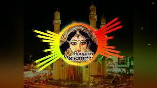 chutu mutu Hyderabad natanaduma charminer/dj remix