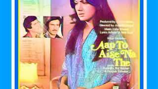 Tu Is Tarah Se.Aap To Aise Na The1980.Manhar Udhas.Usha Khanna.Nida Fazli.Raj B.Deepak P.Ranjeeta