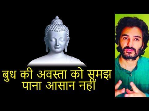 vigyan vardaan ya abhishap Ya really delete reply ayush 29 july 2015 at 21:59 sirf vigyan ke dushprabhav pe essay nahi hain kya vigyan ke dushprabhav is coming in my exam and i.
