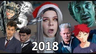 ФАВОРИТЫ 2018 : Косметика,Сериалы,Фильмы,Одежда
