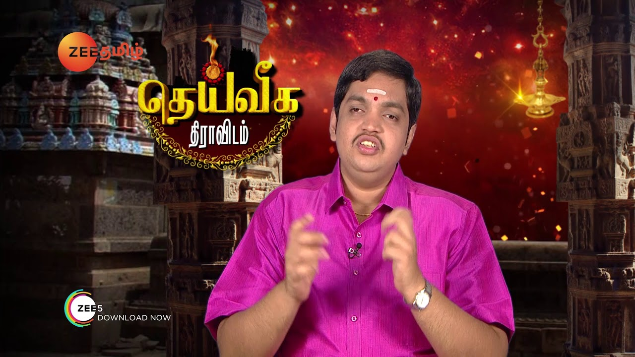 Arputham Tharum Alayangal | Best Scene | Episode - 1443 | 10/09/18 | Tamil Devotional TV Show