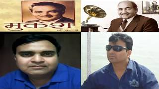 saat ajoobe is duniya main Lyrical by Rajesh Gupta & Rupesh Sharma