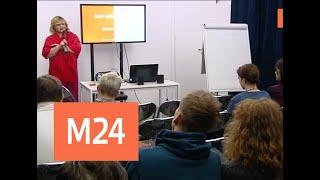 Смотреть видео Как закон защищает интеллектуальный труд - Москва 24 онлайн