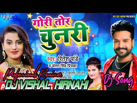 Gori Tori Chunari Ba Lal Lal Re Ritesh Pandey Hit Dj Remix Song Mix By Vishal Dj Hirnahi