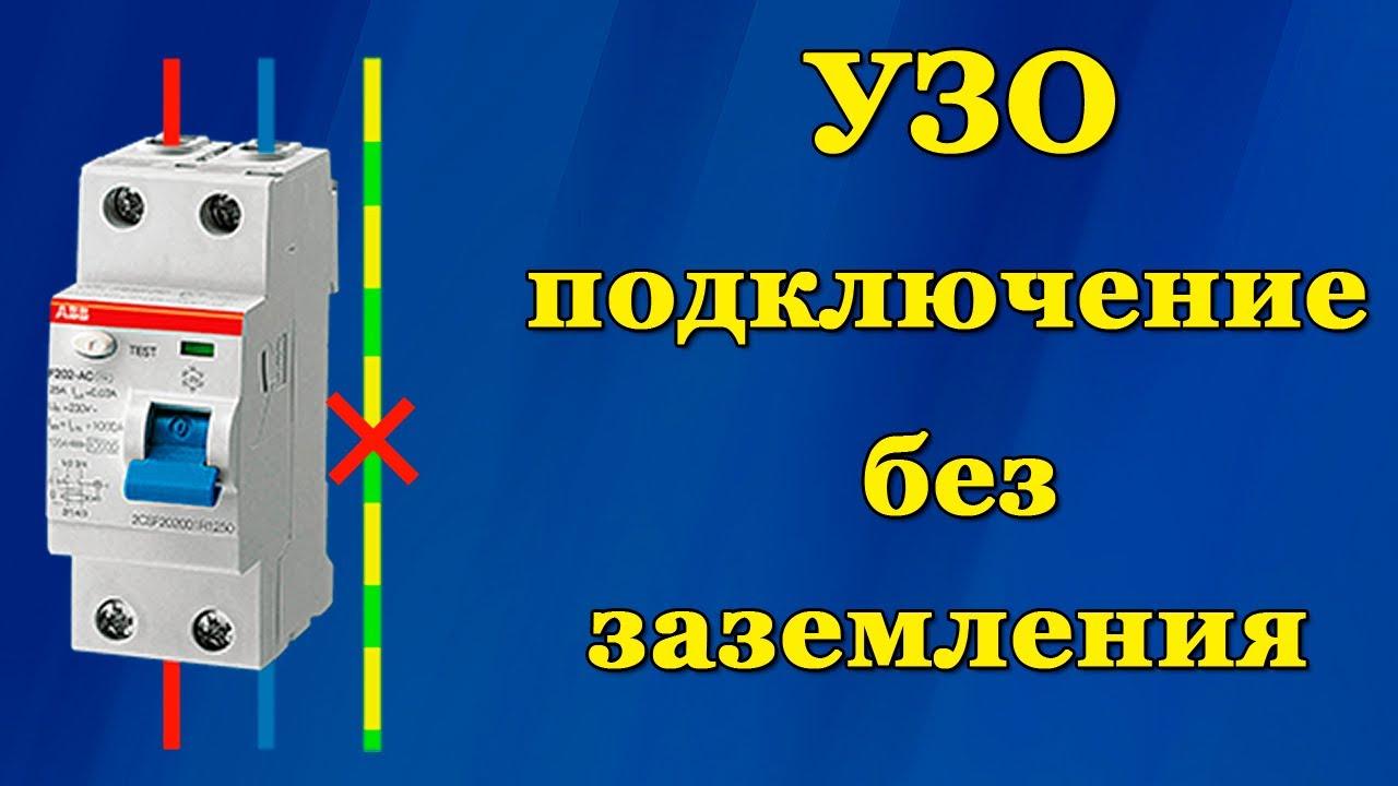 Вязание салфеток: схемы с описанием, видео уроки 92