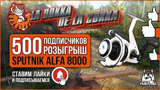 3 ЧАСА БЕЛУГА!!!РУССКАЯ РЫБАЛКА/Russian Fishing 4 18+ 🎮🎮ОХОТА ЗА ТРОФЕЯМИ!!!!